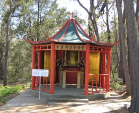 Shrine of Our Lady of Mercy at Penrose Park - Accommodation Noosa