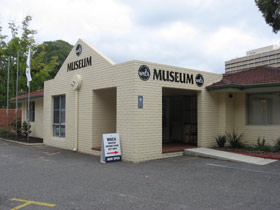 Western Australian Cricket Association Museum
