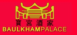 Baulkham Palace Chinese Restaurant - Accommodation Noosa