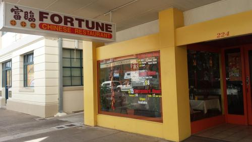 Fortune Chinese Restaurant - Accommodation Noosa